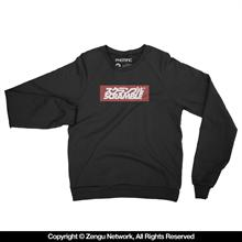 "Scramble ""Box Logo"" Black Crew..."